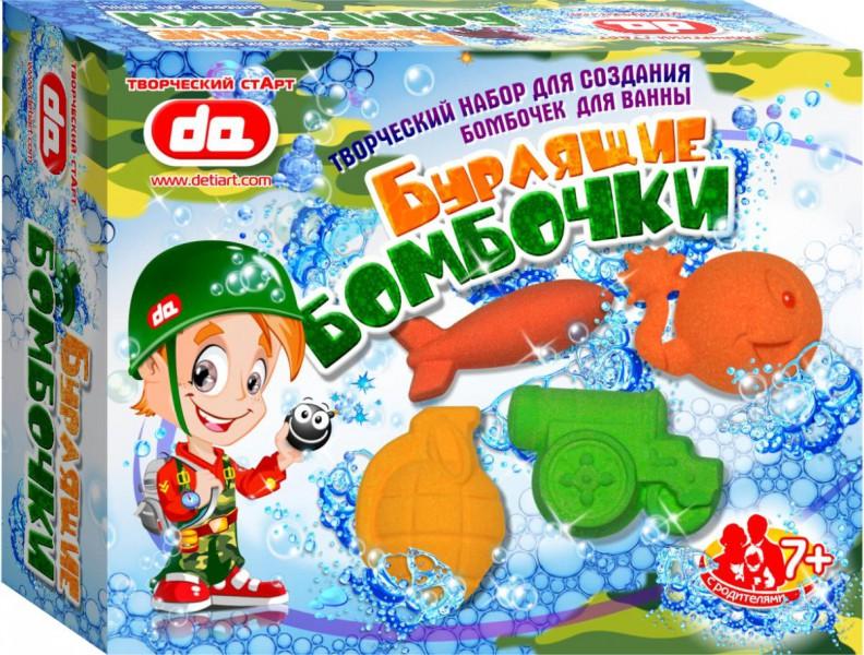 Бомбочки для ванны для детей своими руками рецепты